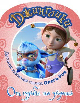 Книга семьи гу 24 серия озвучка