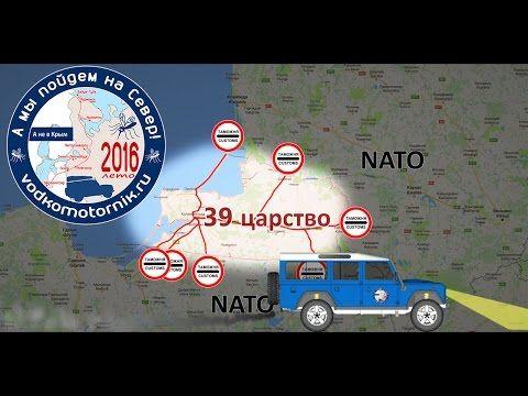 Мы идем на Север, а не в Крым! Самостоятельное путешествие на Кольский и Рыбачий - YouTube