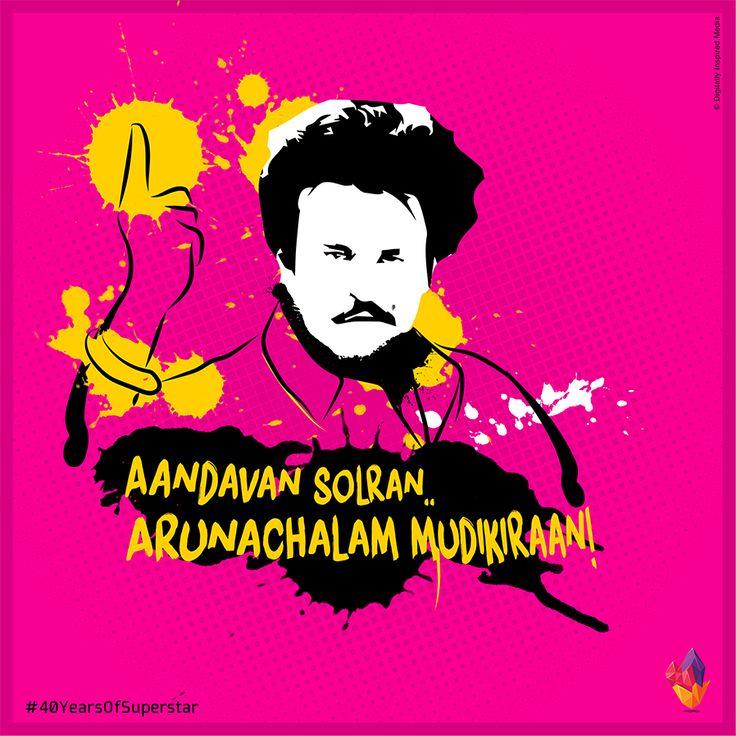 Arunachalam (1997)  #40YearsOfSuperstar #Rajinikanth
