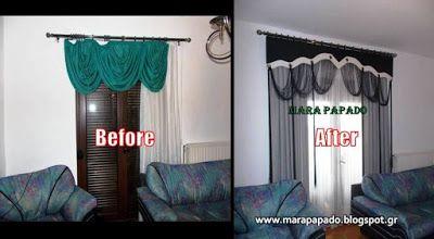 Mara Papado - Οίκος Ραπτικής Κουρτινών :  Μοντέρνο σαλόνι. Κορνίζες από ύφασμα.    Μοντέρνο...