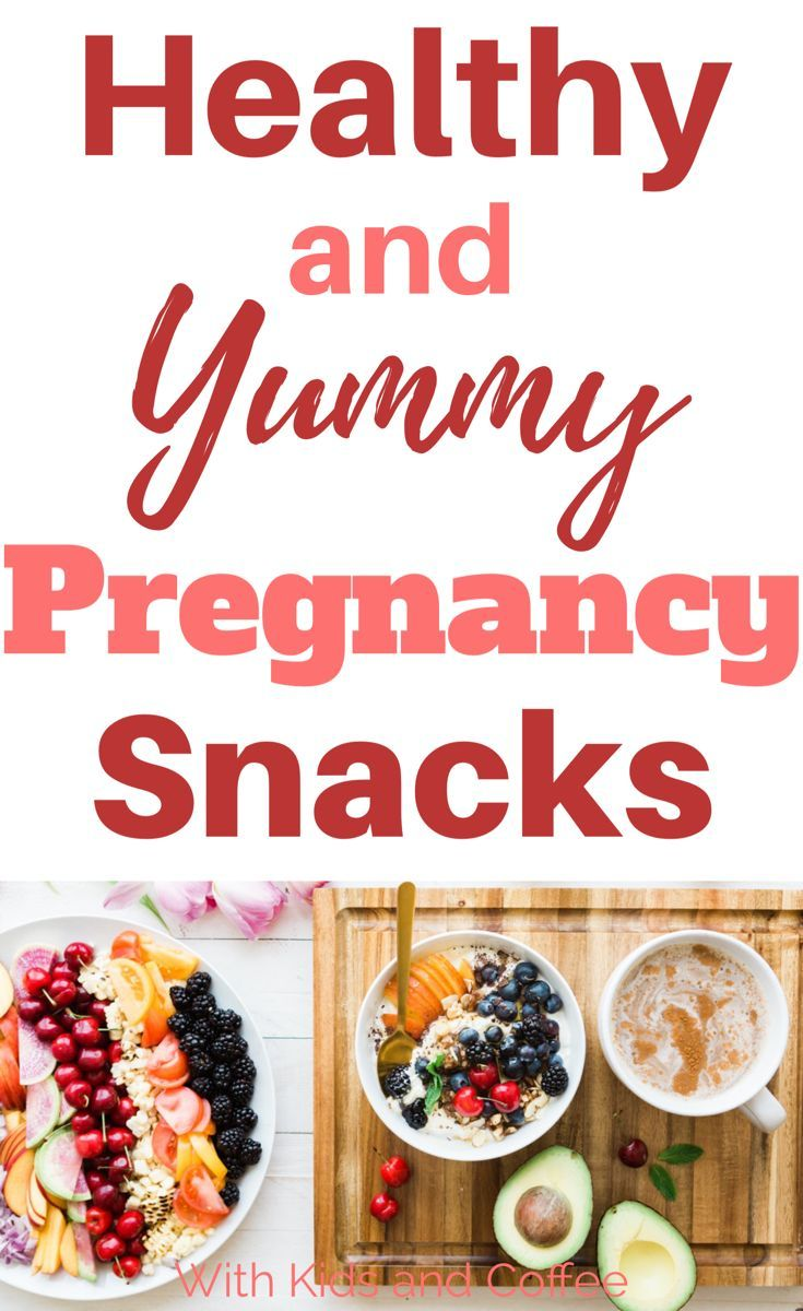 Healthy Pregnancy Snacks | If you're looking for great pregnancy snack ideas that are healthy and yummy, this list has got you covered. These snacks will reduce cravings and keep you feeling full between meals while packing in some nutrients for your growing baby. Best pregnancy diet essentials! #Pregnancy #PregnancyDiet #PregnancySnacks