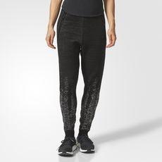 adidas - adidas Z.N.E. Pulse Pants