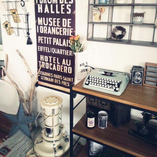 kanakiさんの、リメイク缶,男前インテリア,タイプライター,バスロールサイン,アラジンストーブ,男前,流木,interior,アンティークミシン,二眼レフカメラ,アンティーク,My Shelf,のお部屋写真