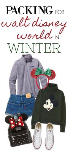 When those Florida temperatures start to dip, here's what you need to still be comfortable on your trip to Walt Disney World!