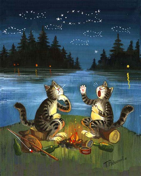 Открытки коты родионовой