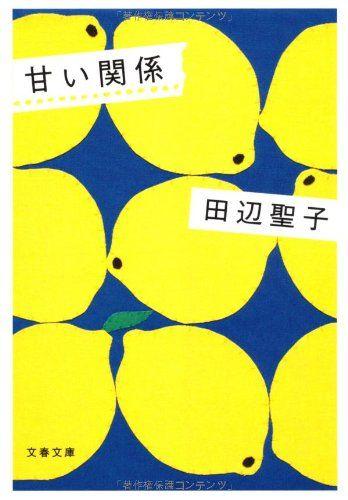 """""""amai kankei"""" - Seiko Tanabe"""