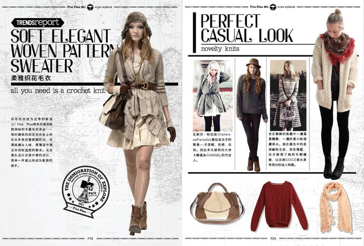 outsignlab_20111112_fiveplus_Stylebook_21