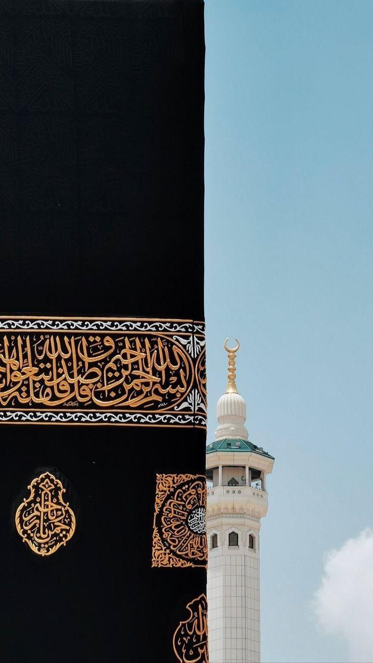 Pin Oleh Mary Di مكة بيت الله الحرام