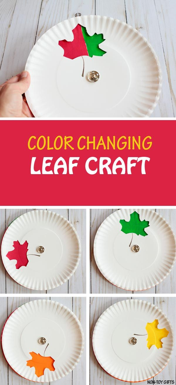 Color changing leaf craft for kids to make this fall. Easy paper plate craft to teach about seasons and trees. | at Non-Toy Gifts