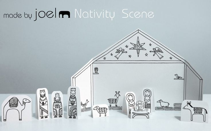 Free Printable Paper Nativity from Made by Joel