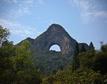 Yangshuo County - Wikipedia, the free encyclopedia