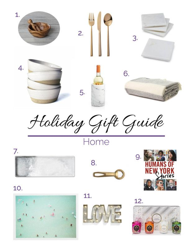 Twelve fantastic gifts in this holiday gift guide that will look great in any home. Perfect ideas for the person who loves interior design and home decor. These twelve gifts are perfect for this Christmas!
