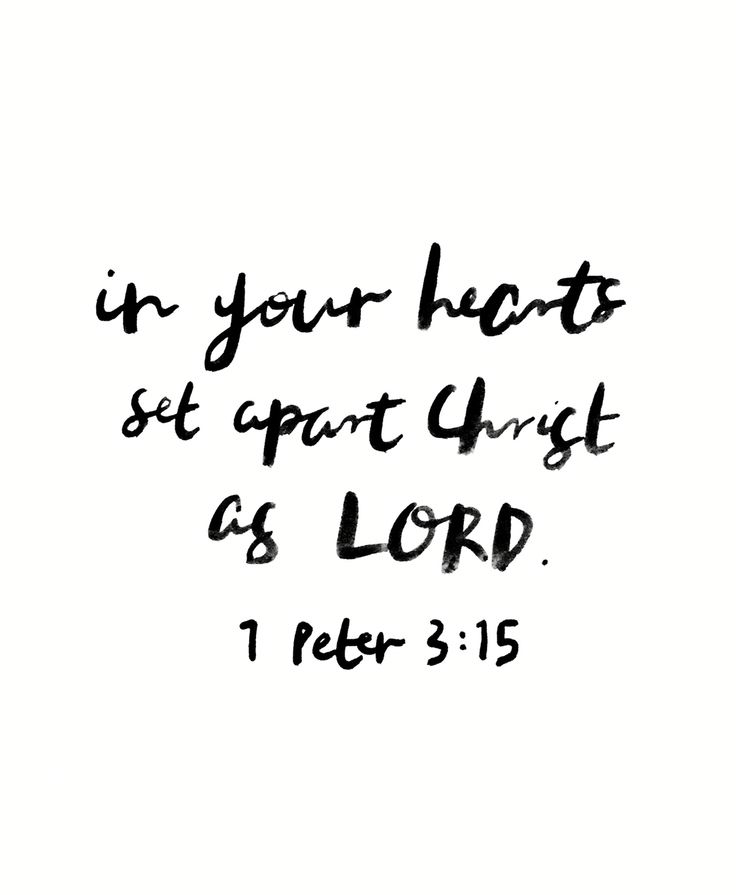 Lord ,This is my goal daily.Help me when I fail.