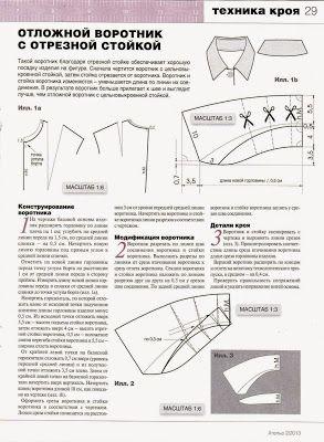 modelists books body: ERKEK CEKET