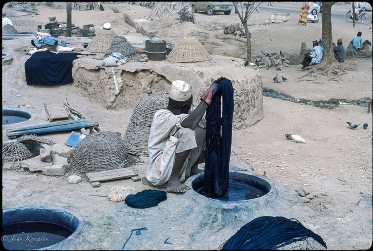 AFRICA! Kano, Nigeria, 1977.