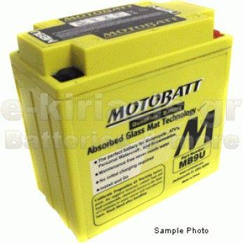 Μπαταρία μοτοσυκλετών MOTOBATT MBYZ16H - 12V 16.5 (10HR)Ah - 240CCA εκκίνησης