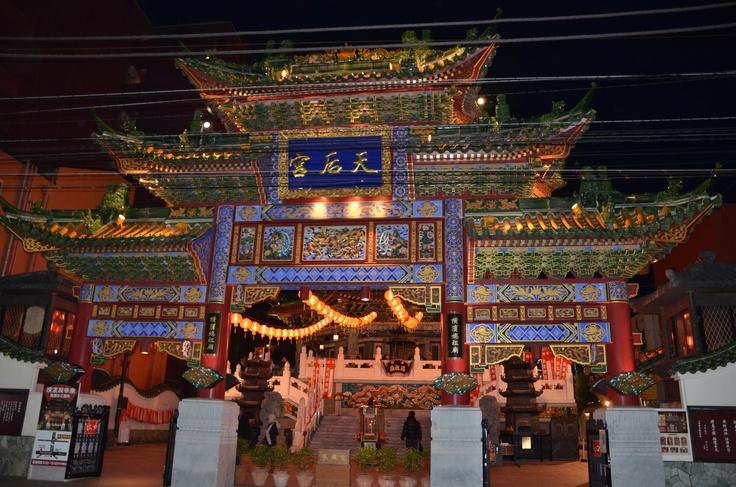 """Yokohama china town, """"Tengukyuu"""" temple"""