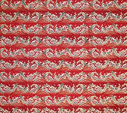 Red Koi Wave