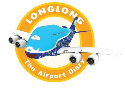 [두리뭉실 뭉게공항] 롱롱 / [The Airport Diary] LONGLONG ※ [사진제공_DPS] 본 저작물의 무단전제 및 재배포를 금합니다. copyright ⓒ 2012 DPS/ All pictures can not be copied without permission.