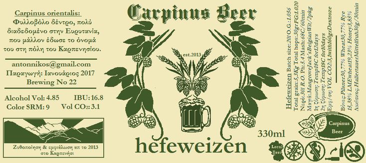 2017 Label Hefeweizen
