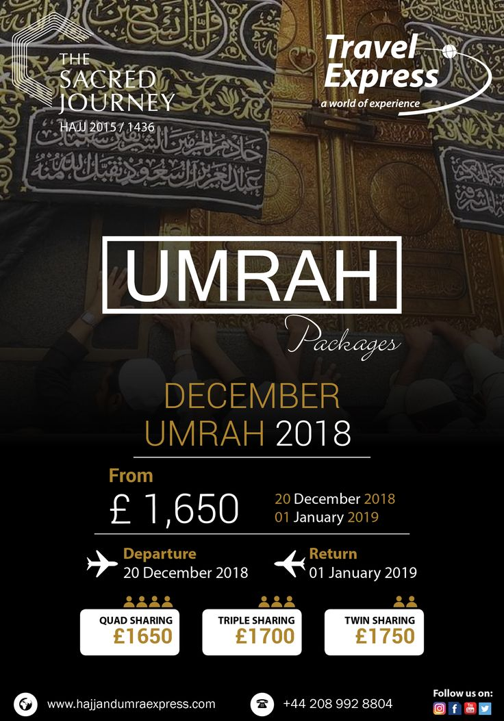 Cheap Umrah Packages, Hajj Packages 2020   Ramadan Umrah ...