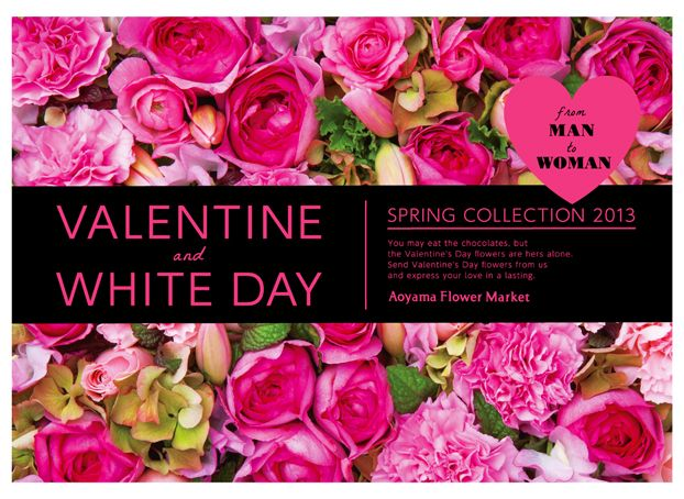 VALENTINE and WHITE DAY | BAU