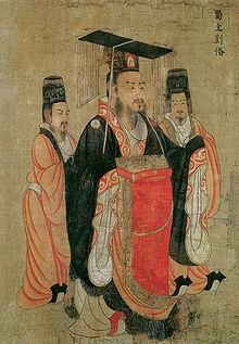 Liu Bei - Wikipedia, the free encyclopedia