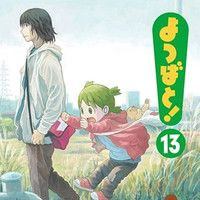 "Crunchyroll - ""Yotsuba&!"" Manga Latest 13th Volume Cover Illustration Posted"
