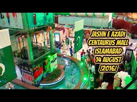jashn e azadi Centaurus Mall Islamabad 14 August !2016! Pakistan had obtained its independence from the British Raj the 14th of August 1947. 23 March was originally supposed to commemorate the adoption of the first constitution of Pakistan and thus the declaration of Pakistan as a republic. However, Field Marshal Ayub Khan abrogated the constitution and declared martial law. Khan's regime, in order to justify celebrating the national day, changed it to commemorate the 1940 landmark, during…