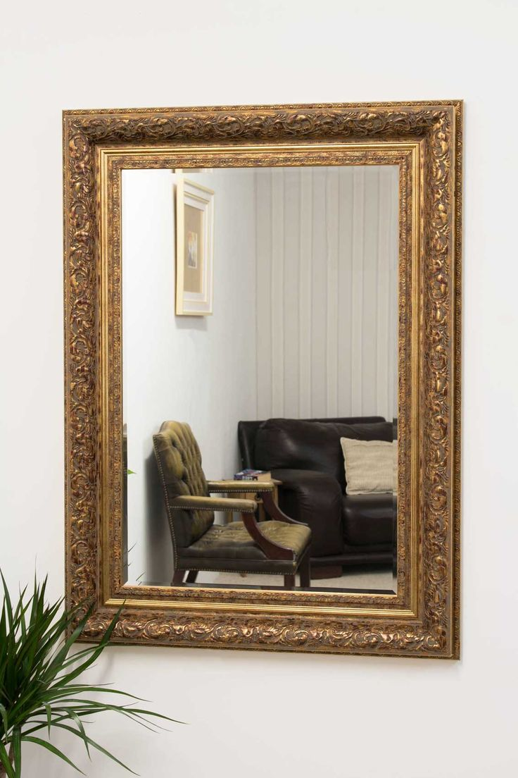 Devonshire Small Gold Framed Mirror 117x87cm - Soraya Interiors UK