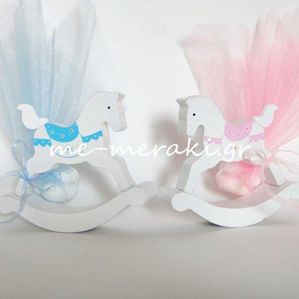Μπομπονιέρες βάπτισης, ξύλινο αλογάκι καρουζέλ σε ροζ ή σιέλ (10 x 8 εκ.). Handmade mpomponiera Me Meraki Mpomponieres Χειροποίητες μπομπονιέρες βάπτισης. Με Μεράκι Μπομπονιέρες μπομπονιέρα www.me-meraki.gr