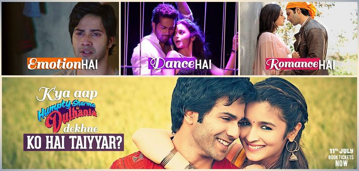 A filmi love story that's full on dhamaal!