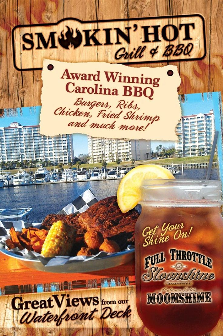 Smokin' Hot Grill and BBQ 4898 Hwy 17 S, Barefoot Landing, North Myrtle Beach, SC