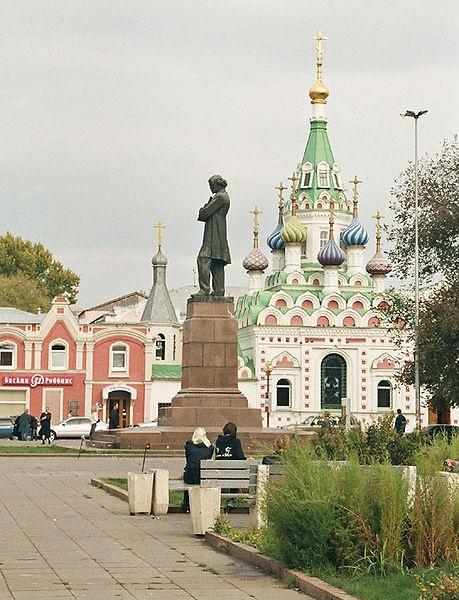 Саратов памятник Чернышевскому и храм; and Baskin Robbins :)