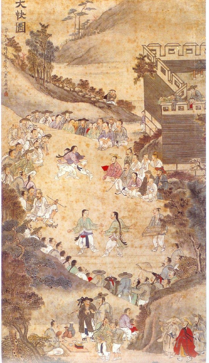 Korean martial arts - Wikipedia, the free encyclopedia