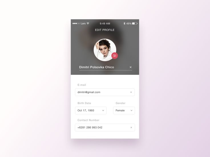 Edit Profile – App