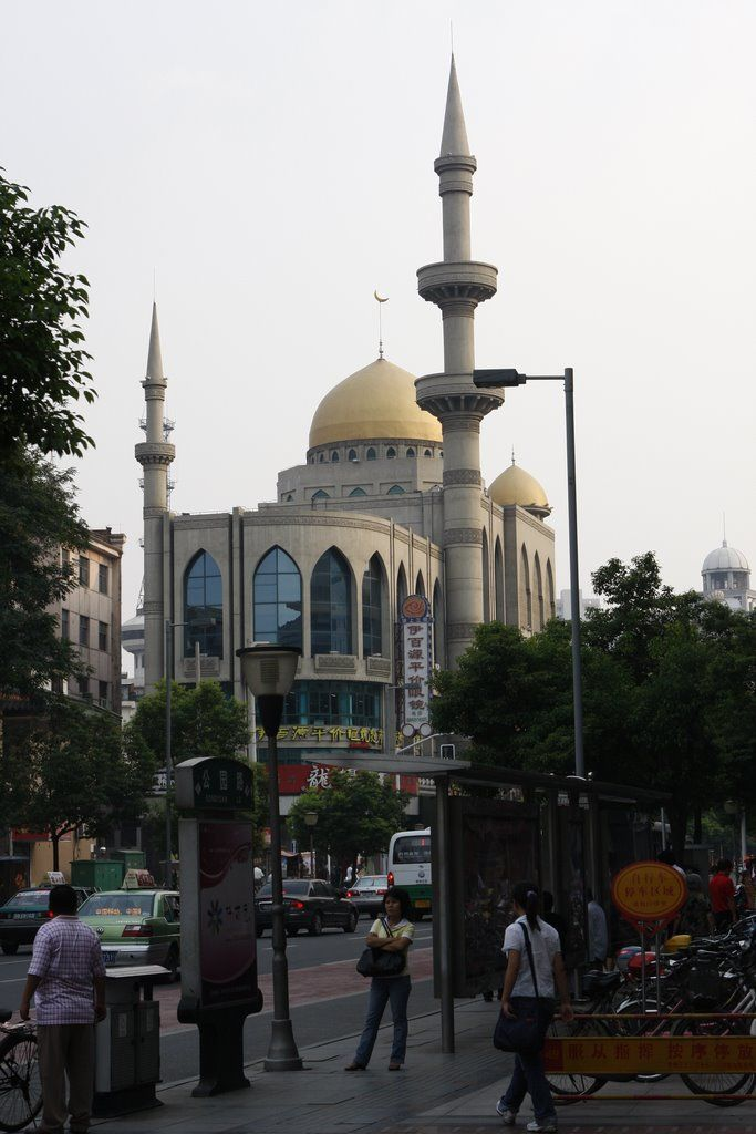 Changzhou Mosque in Jiangsu, China