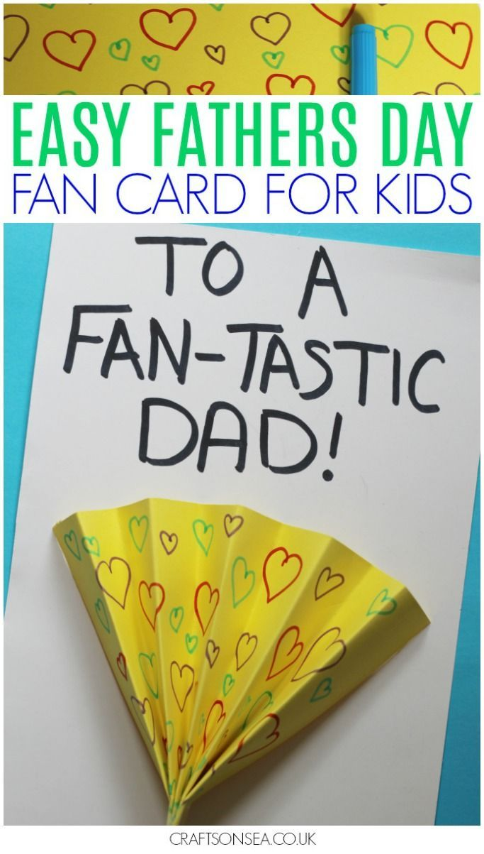 Fan Fathers Day Card Father S Day Diy Father S Day Activities