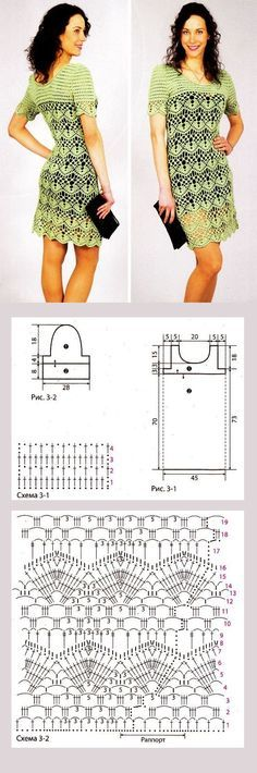 In Russian but charts and diagrams should minimize translation requirements. #free pattern for a pretty crochet dress.