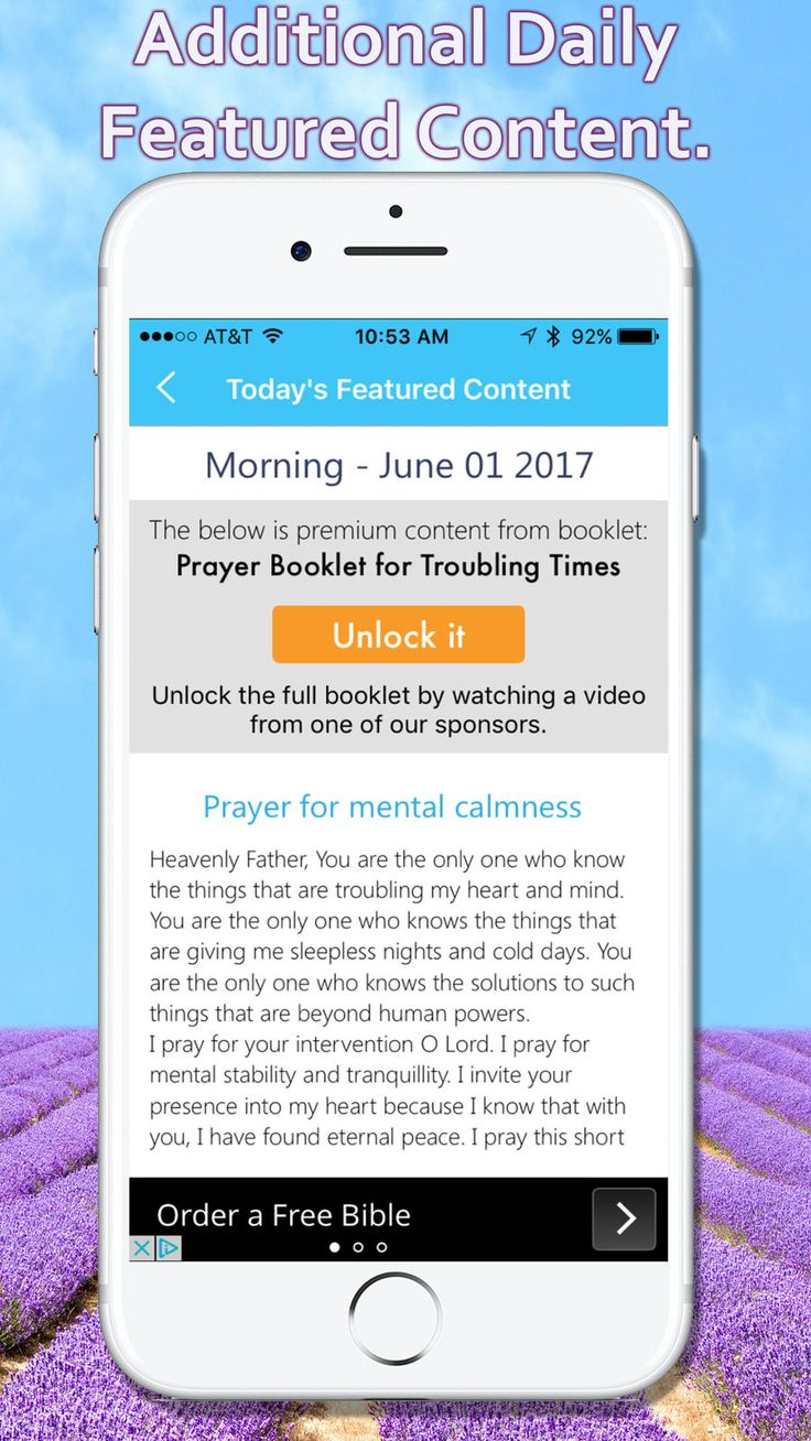 Daily bible app referencebooksappsios bible apps