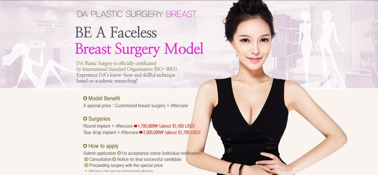 Be a faceless model Breast surgery model!! to apply to go: http://en.daprs.com/event201606/ Enquiry/Make appointments email: infor-en@daprs.com  #DAplasticsurgery #pasticsurgery #koreaplasticsurgery #breastsurgery #breastimplant #summerbody #summer #body #korea #koreabeauty #koreacosmetic #cosmeticsurgery #teardropbreast #model #damodel #breastaugmentation