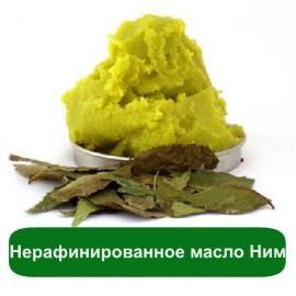 Нерафинированное масло Ним, 25 грамм в магазине Мыло-опт.com.ua. Тел: (097)829-49-36. Доставка по всей Украине.