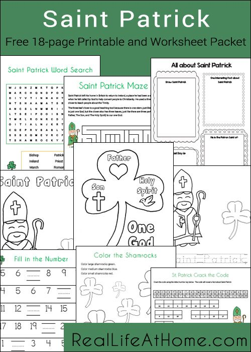Saint Patrick themed free 18-page printables and worksheets packet from RealLifeAtHome.com