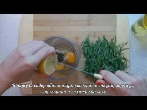 Японский майонез: рецепт приготовления. Видео - Woman's Day