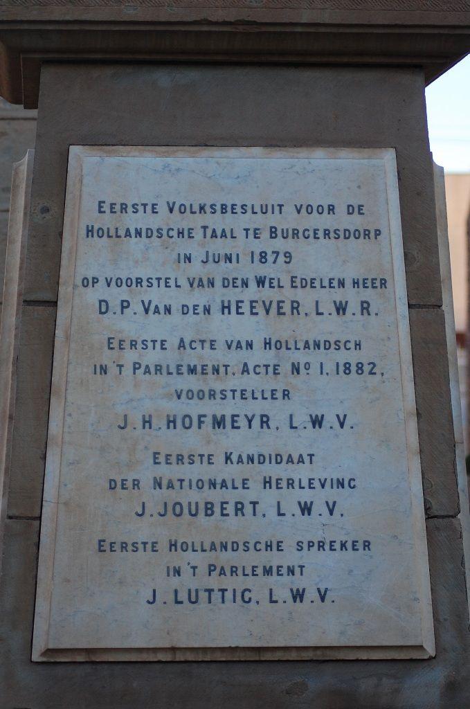Die Eerste Taalmonument is opgerig om die erkenning van Nederlands as amptelike taal in die Kaapkolonie te herdenk. Dit is trouens die enigste taalmonument in die wêreld wat opgerig is ter ere van die Nederlandse taal.