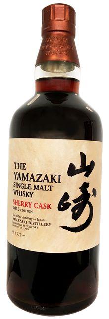 Yamazaki single Malt Japanse Whisky Sherry Cask kopen in Nederland