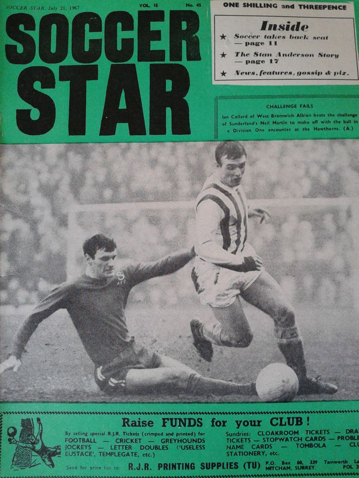 SOCCER STAR vol.15 no.45, 21st July 1967, West Bromwich Albion v Sunderland