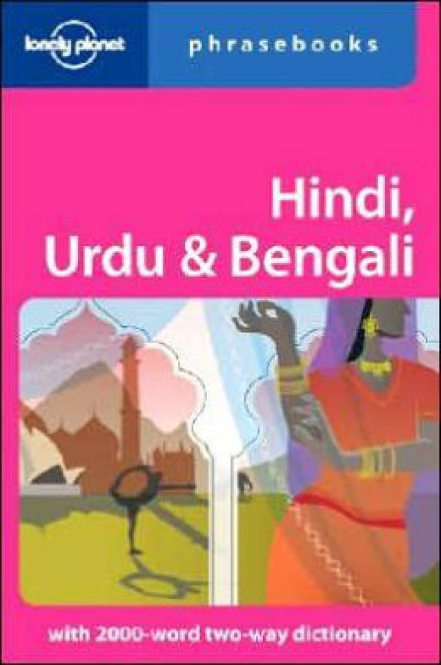 5 Best Books to Learn the Hindi Language: Lonely Planet Hindi, Urdu & Bengali Phrase Book