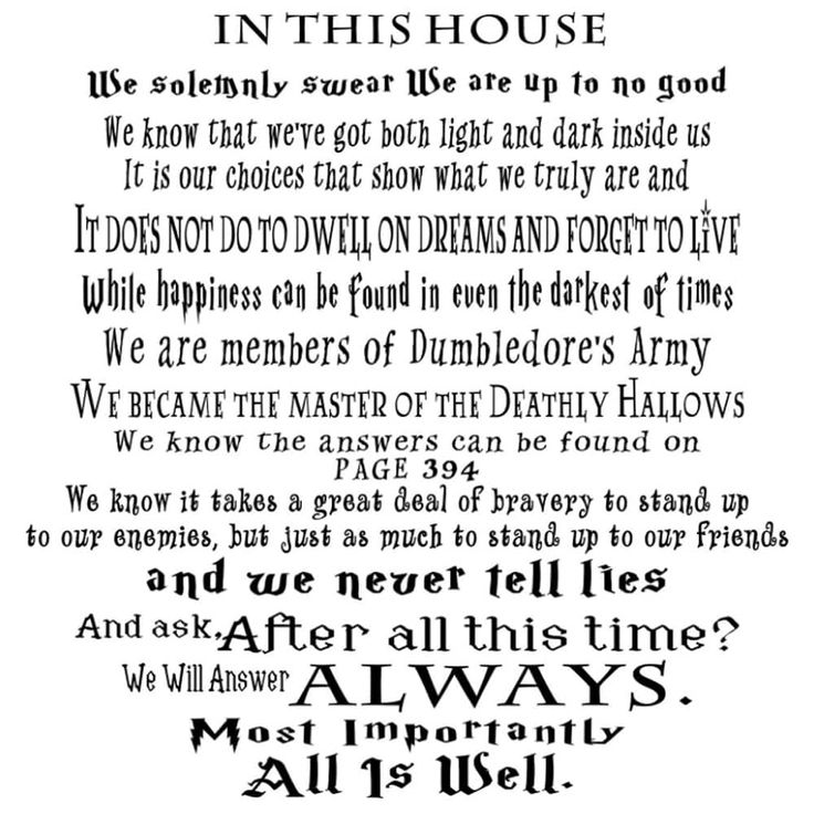 In This House Harry Potter Wall Vinyl