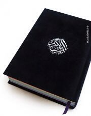 Black Rainbow Qur'anBlack Rainbow Qur'an Black Rainbow Qur'an PRODUCT CODE: RQ115B This is a beautiful colourful Qur'an with a lovely black velvet - like cover and Uthmani arabic text without english translation. Perfect for gifts - Make someone smile by giving them a special and memorable Rainbow Qur'an gift which they will value forever.  Please note that orders for 4 or more than 4 Qur'ans take longer to process and despatch and that extra postage applies.   * We are official stockists of…